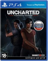 игра Uncharted: The Lost LegacyPS4 - Uncharted: Утраченное наследие - Русская версия