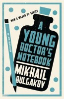 Книга A Young Doctor's Notebook