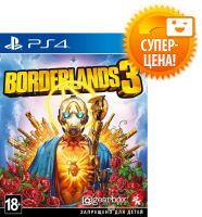 игра Borderlands 3 PS4 - русская версия