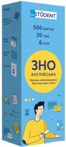 Книга Картки для вивчення англійських слів English Student 'ЗНО, англійська' (59122622)
