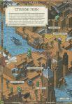 фото страниц Minecraft Карти. Довідник першопрохідця #21