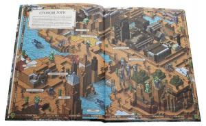 фото страниц Minecraft Карти. Довідник першопрохідця #5