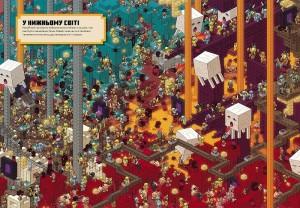 фото страниц Minecraft. Спіймай крипера та інших мобів #19