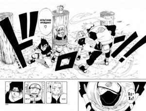 фото страниц Naruto. Наруто. Книга 1. Наруто Удзумаки #5