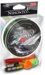 Шнур Mikado Nihonto Fine Braid 150м 0,06мм 3,25кг green (Z19G-006)