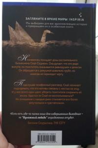 фото страниц Бумажный лебедь #13