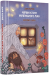 фото страниц Чарівні істоти українського міфу (суперкомплект з 3 книг) #8