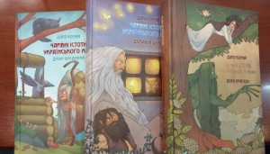 фото страниц Чарівні істоти українського міфу (суперкомплект з 3 книг) #2