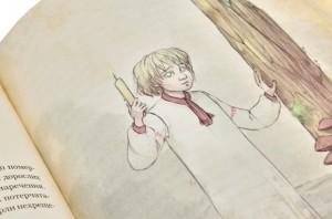 фото страниц Чарівні істоти українського міфу (суперкомплект з 3 книг) #7