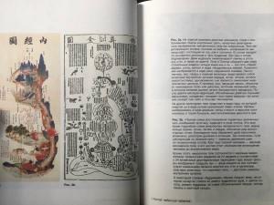 фото страниц Страдающее средневековье (суперкомплект из 3 книг) #17