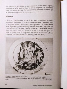 фото страниц Страдающее средневековье (суперкомплект из 3 книг) #13