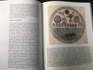 фото страниц Страдающее средневековье (суперкомплект из 3 книг) #16
