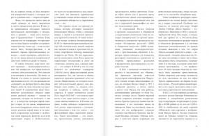 фото страниц Страдающее средневековье (суперкомплект из 3 книг) #8