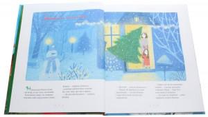 фото страниц Велика ілюстрована книга казок. Том 2 #3