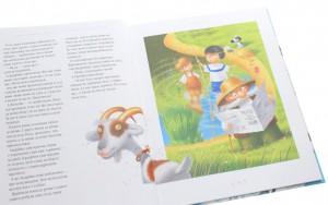 фото страниц Велика ілюстрована книга казок. Том 2 #5