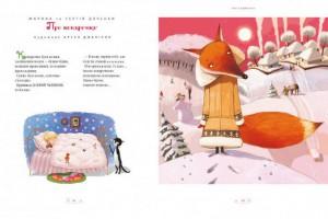 фото страниц Велика ілюстрована книга казок. Том 2 #7