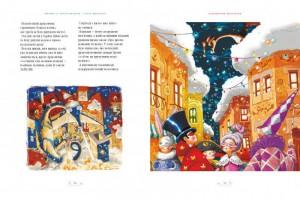 фото страниц Велика ілюстрована книга казок. Том 2 #9