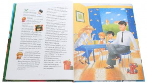 фото страниц Велика ілюстрована книга казок. Том 2 #4