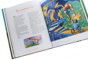 фото страниц Велика ілюстрована книга казок. Том 2 #6
