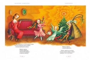 фото страниц Велика ілюстрована книга казок. Том 2 #8