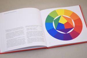 фото страниц Искусство цвета #5
