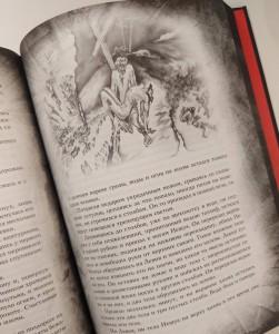 фото страниц Мастер и Маргарита. Изысканное коллекционное издание #8