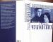 фото страниц Воспоминания Николая и Марины Чуковских #2