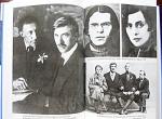 фото страниц Воспоминания Николая и Марины Чуковских #7