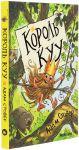 Книга Король Kyy. Том 1