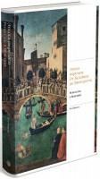 Книга Эпоха перемен. От Беллини до Тинторетто. Ренессанс в Венеции