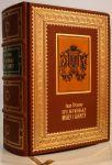 Книга Про Українську мову і книгу