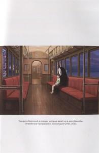фото страниц Волшебные миры Хаяо Миядзаки #14