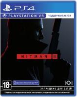 игра Hitman 3 PS4 (Бесплатное обновление для PS5)