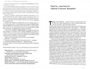 фото страниц Перспективи української революції #6