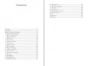 фото страниц История Англии (суперкомплект из 3 книг) #19