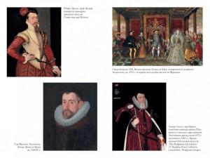 фото страниц История Англии (суперкомплект из 3 книг) #22