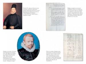 фото страниц История Англии (суперкомплект из 3 книг) #21