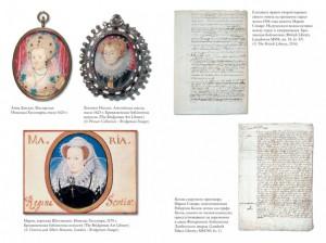 фото страниц История Англии (суперкомплект из 3 книг) #20