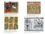 фото страниц История Англии (суперкомплект из 3 книг) #11