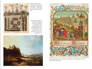 фото страниц История Англии (суперкомплект из 3 книг) #9