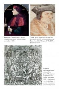 фото страниц История Англии (суперкомплект из 3 книг) #16