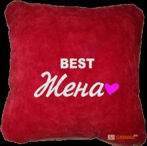 фото Подарок к 8 марта: подушка 'Best Жена' + чековая книжка желаний 'Для Неё' (суперкомплект) #3