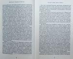 фото страниц Володарка Понтиди #7
