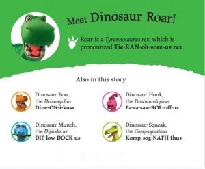 фото страниц Dinosaur Roar! The Tyrannosaurus rex #3