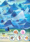 фото страниц У пошуках Дорі. Super-книжка для креативних діточок #6