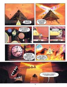 фото страниц Гравіті Фолз. Комікси. Дивногеддон #11