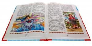 фото страниц Найкращі казки світу #8