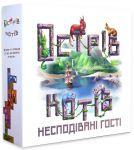 Доповнення до настільної гри Geekach Games 'Острів котів. Несподівані гості'