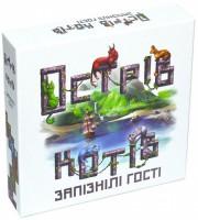 Доповнення до настільної гри Geekach Games 'Острів Котів. Запізнілі гості'