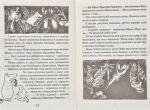 фото страниц Країна Мумі-тролів (суперкомплект з 3 книг) #7